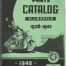 1936-1942 Indian Parts Catalog All Models